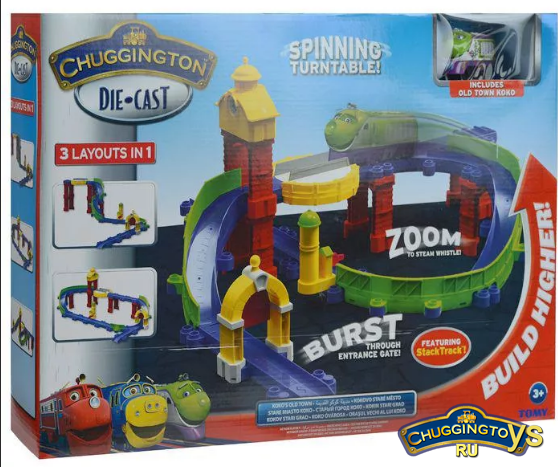 chuggington_old_town.png